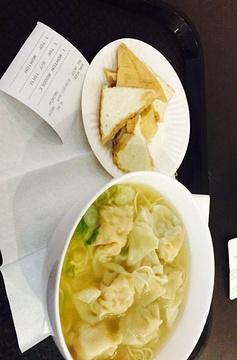Silk Road Rice & Noodles