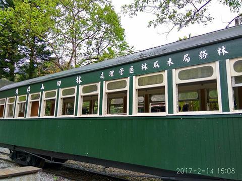林田山社区咖啡馆