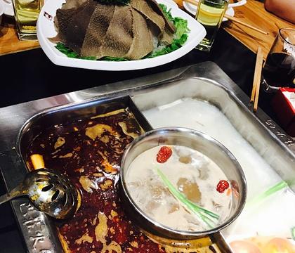 巴庄重庆火锅(禹州店)