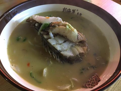 彭海军鱼粉简餐(白云店)