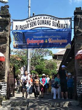苏卡瓦提艺术市场