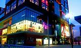 五道口购物中心