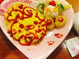 女仆咖啡厅(秋叶原本店)
