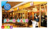 兰玥自助海鲜烤肉火锅餐厅(城阳店)