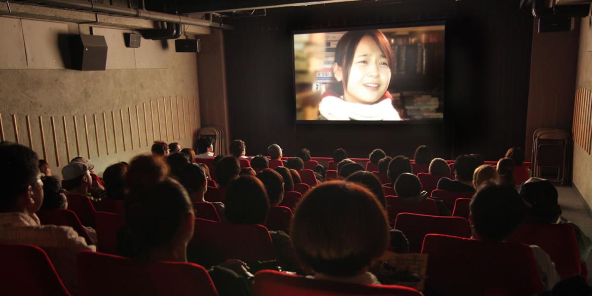 札幌国际短片电影节