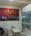 沙县小吃(欧亚达国际广场汉口店)