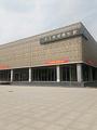 华夏丝绸博物馆