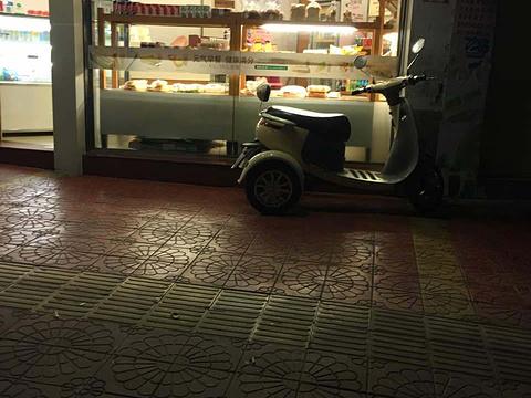 澳联西饼(实小店)旅游景点图片