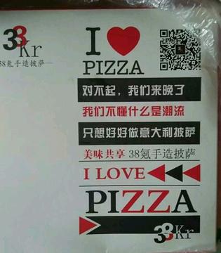 38氪手造披萨