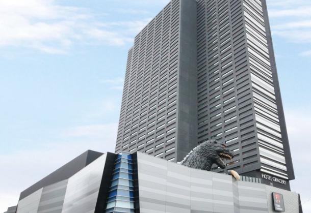 东京新宿格拉斯丽酒店