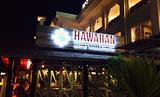Hawaii Bali Seafood Restaurant & Bar
