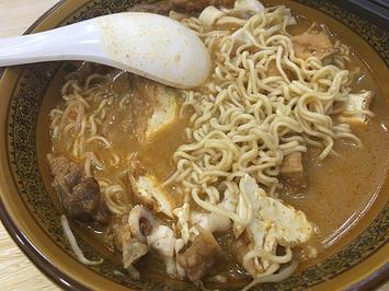 老四沙茶面(厦大店)