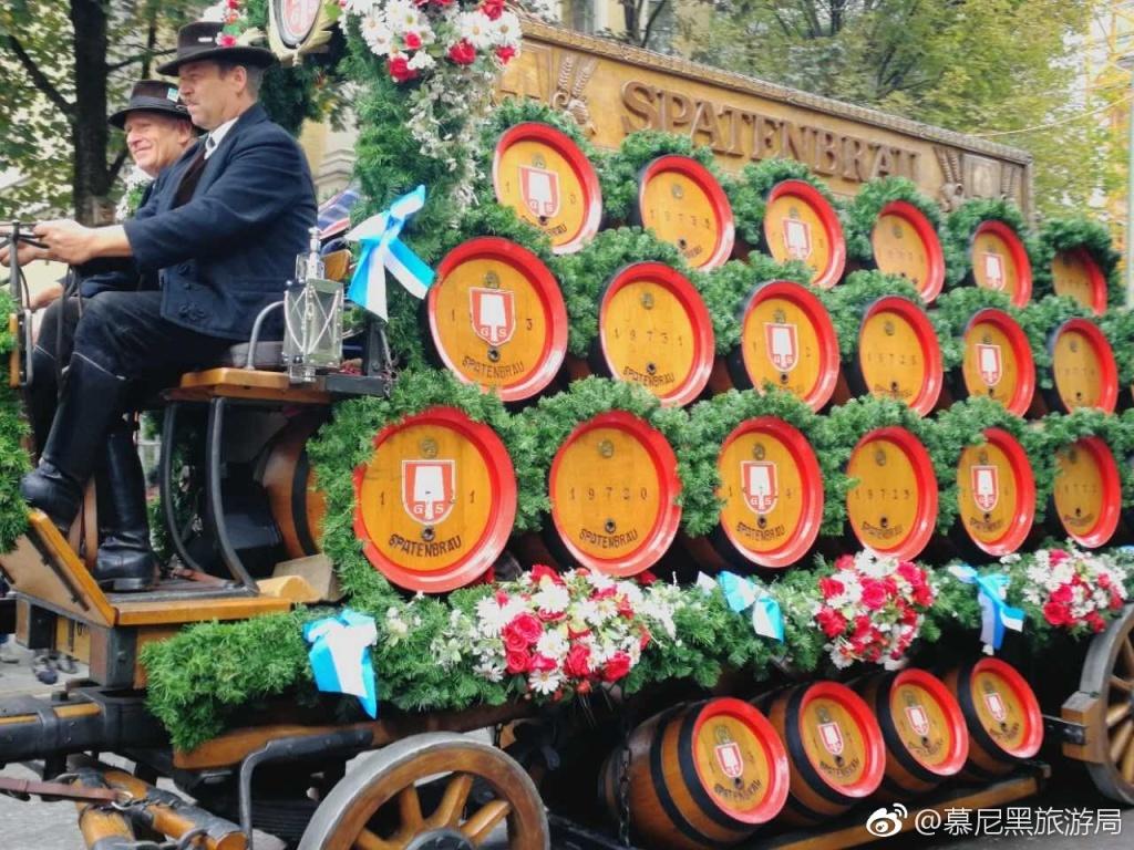 柏林国际啤酒节