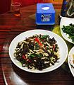 重庆老厨房