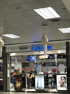 王权免税店(清迈机场店)