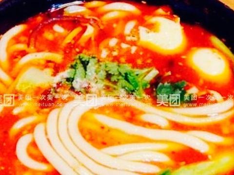 牛魔王土豆粉旅游景点图片