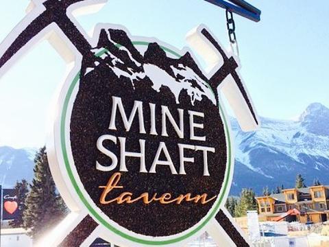 Mineshaft Tavern旅游景点图片