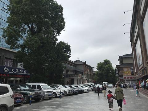 三兴商贸大厦旅游景点图片
