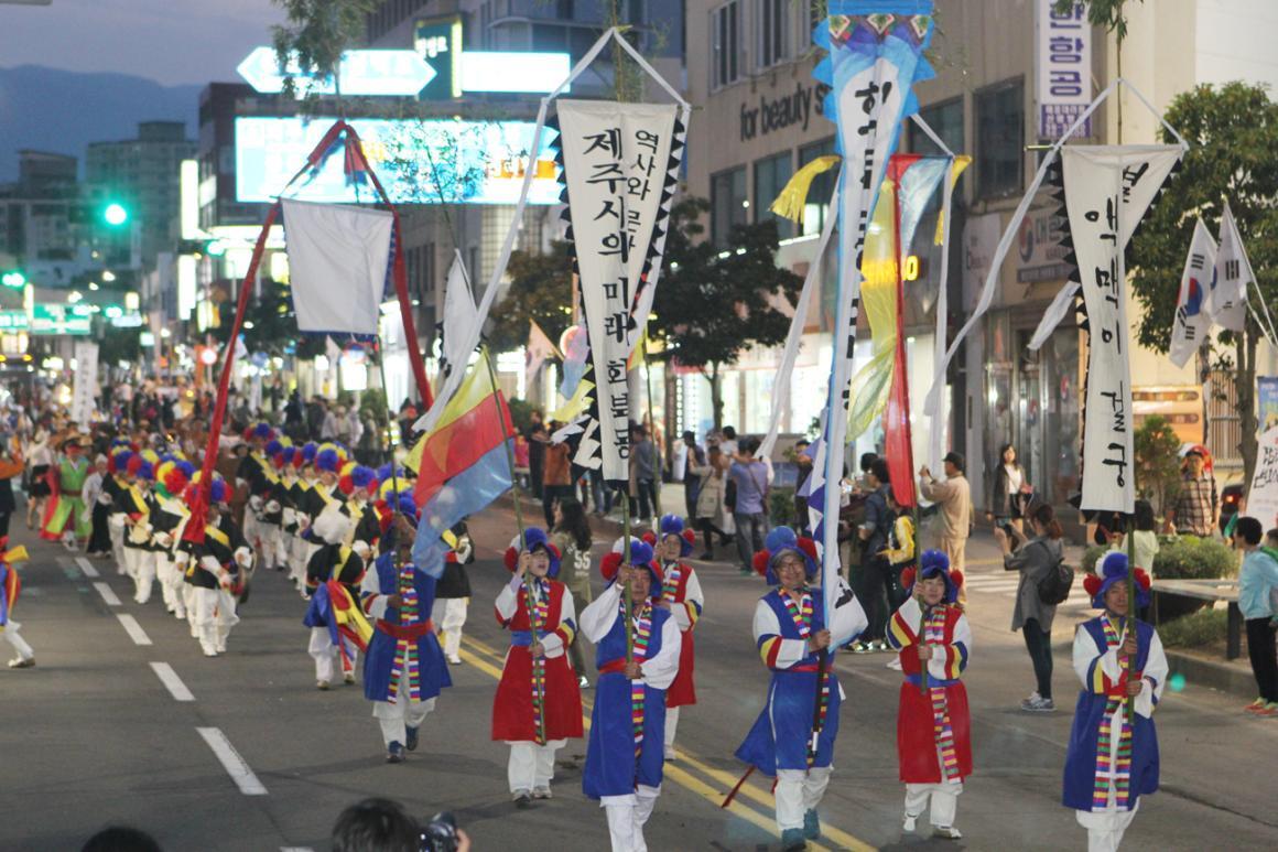 耽罗文化节