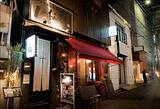 Ishida Kobe Beef Steak