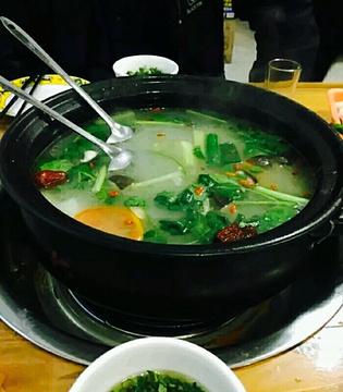 青城高原牦牛汤总店
