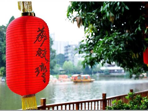 荔湾湖公园旅游景点图片