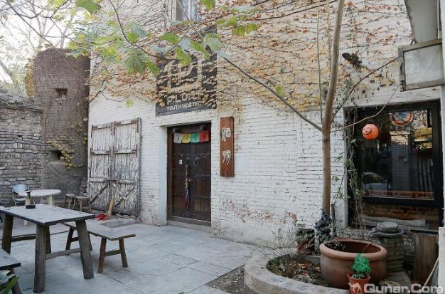 北京炮局工厂青年旅舍