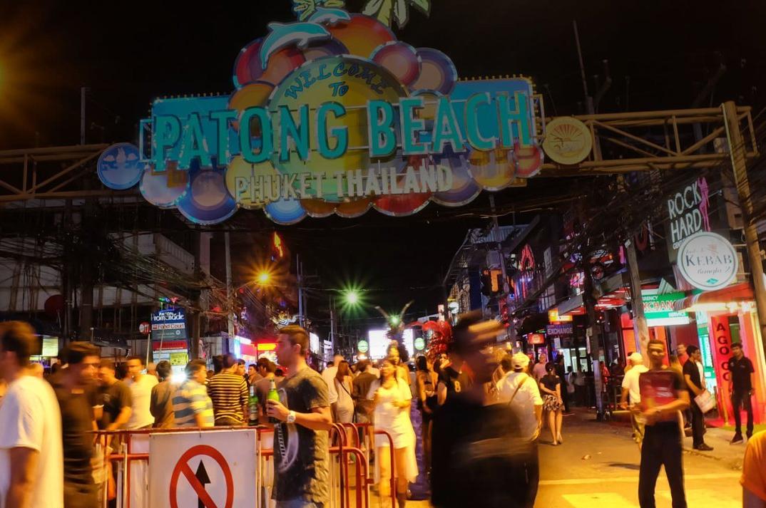 芭东嘉年华(Patong Carnival)