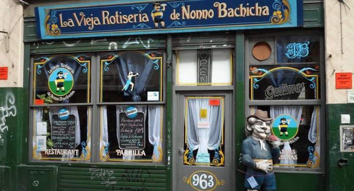 Bachica老爷爷饭店