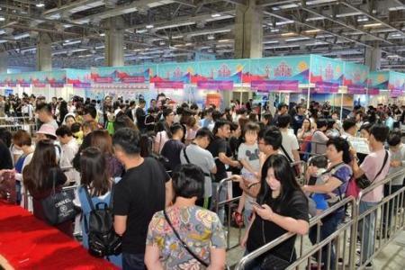 澳门国际旅游博览会