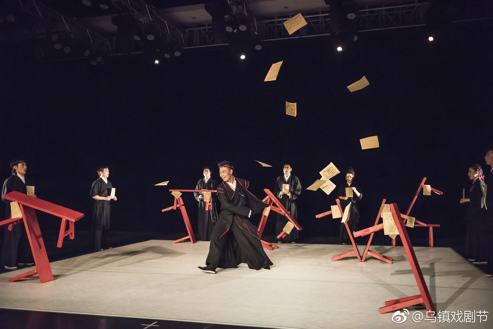 乌镇戏剧节