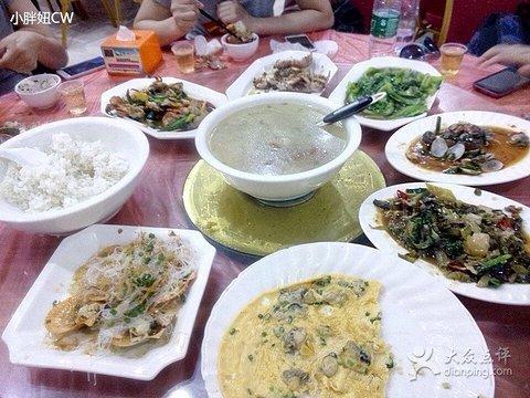 嘉福海鲜饭店·金沙滩酒店