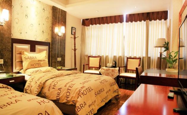 武汉萨布拉旅馆