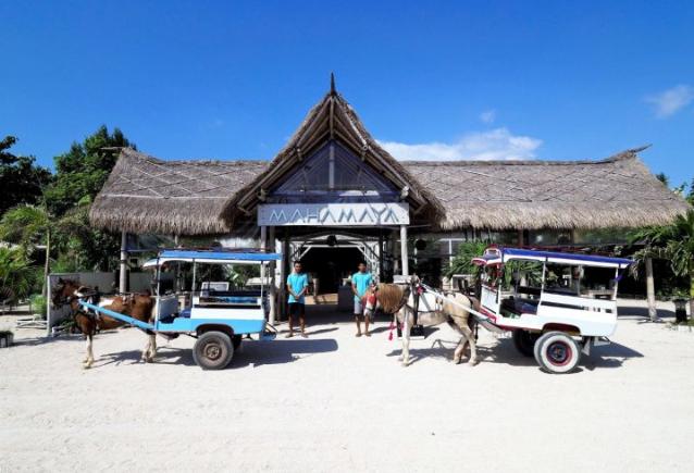 玛哈玛雅度假酒店