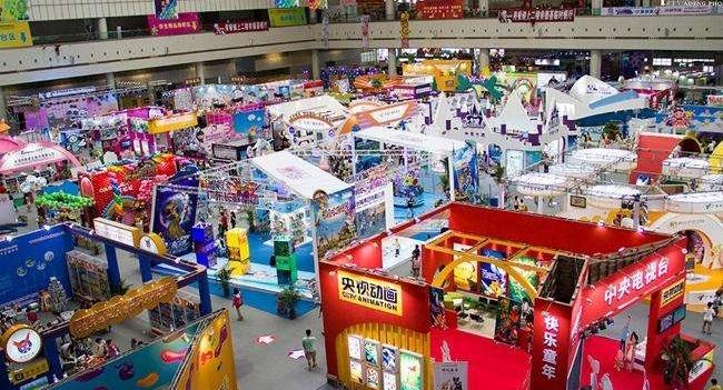 台中国际动漫博览会