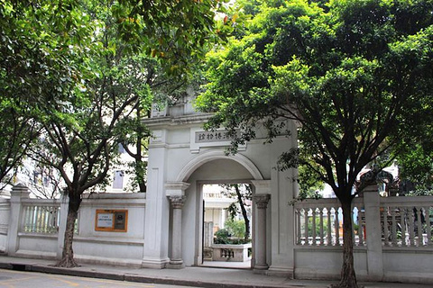 荔湾博物馆的图片