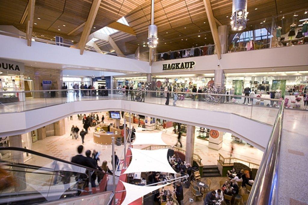格陵兰购物中心