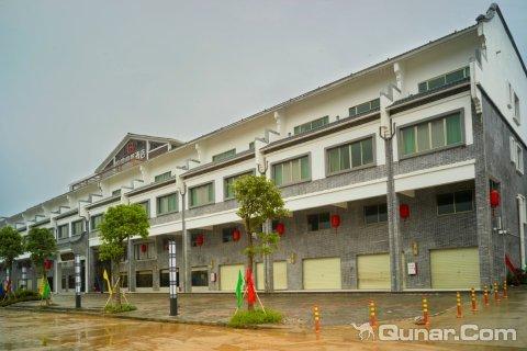 惠州市罗浮山宝罗度假酒店