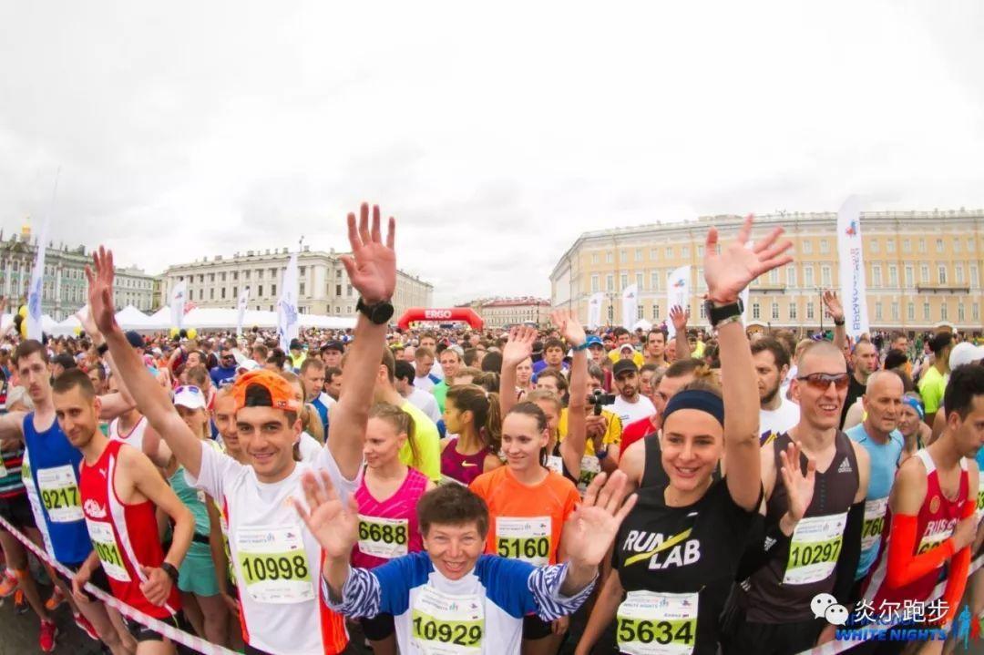 圣彼得堡白昼马拉松