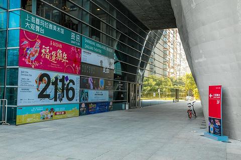 上海喜玛拉雅中心