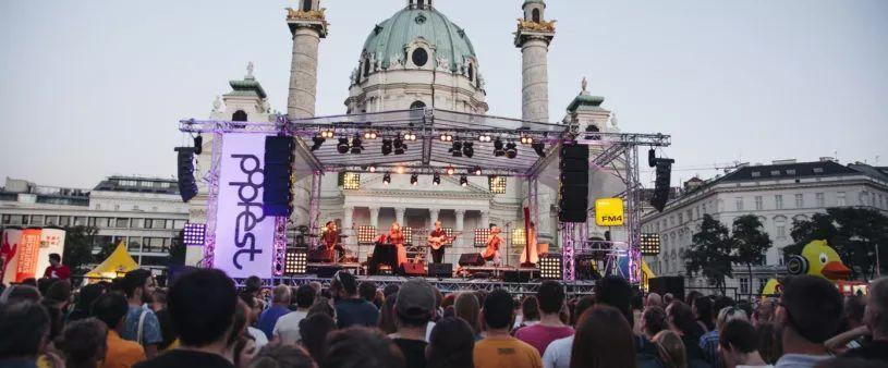 流行音乐节