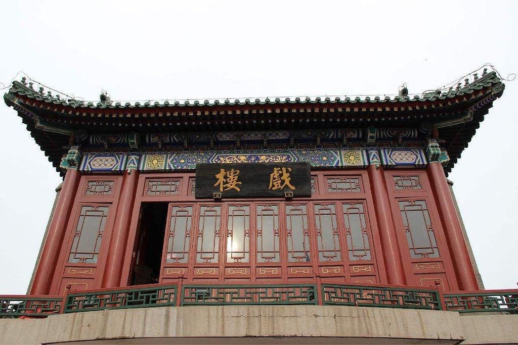津门老戏楼