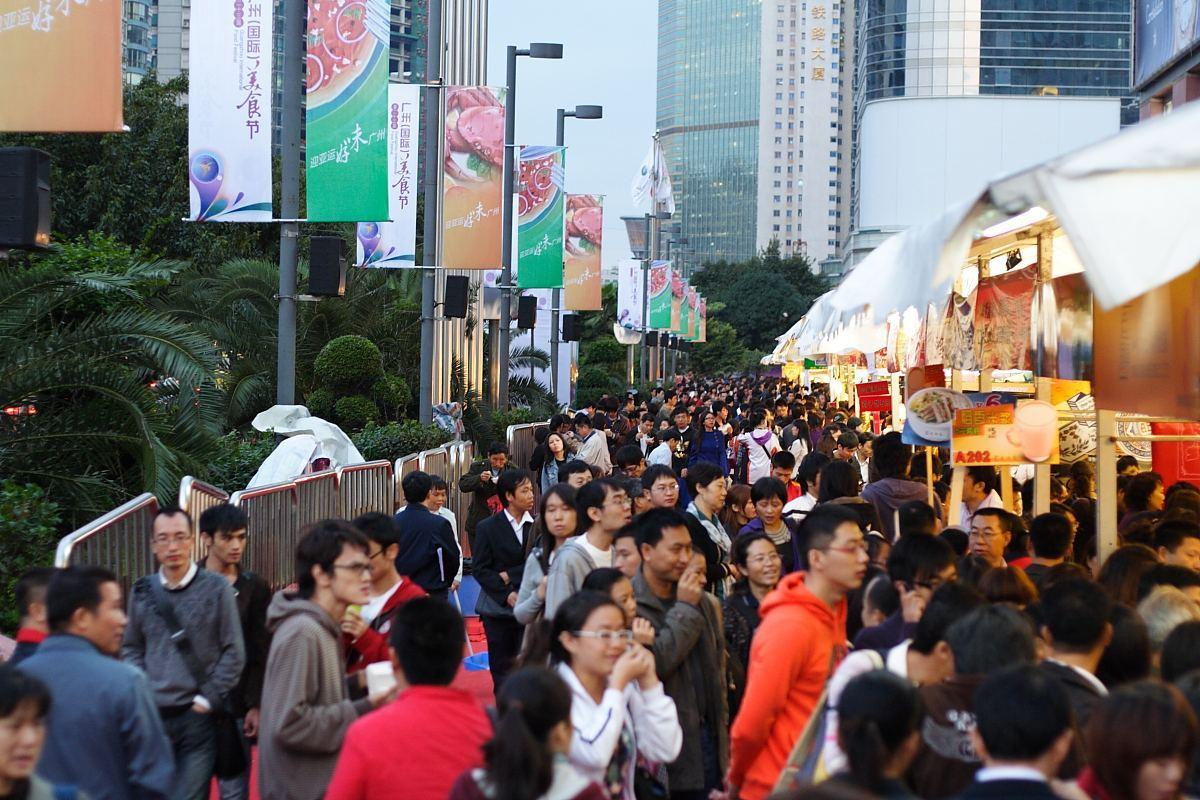 广州国际美食节
