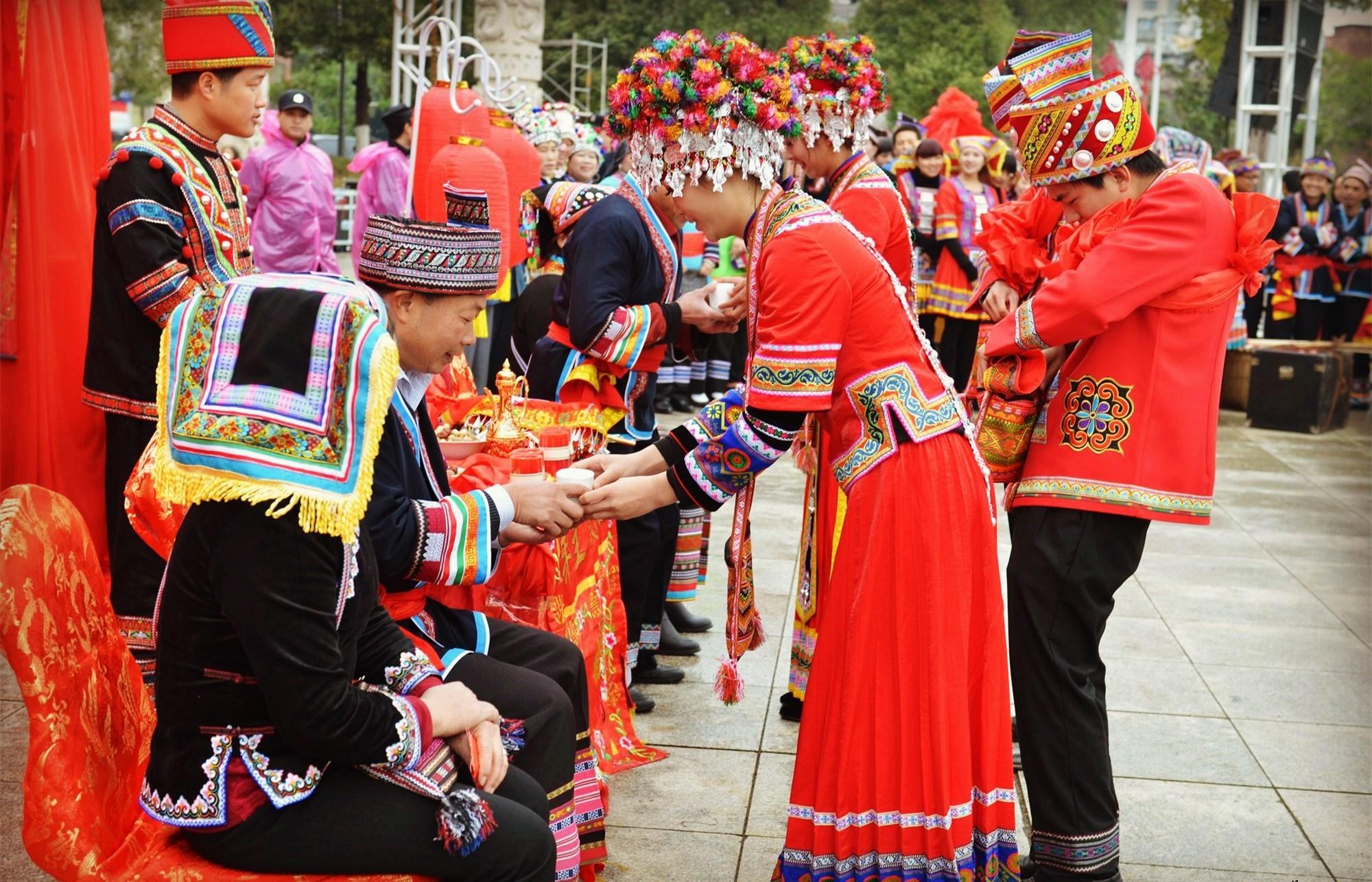 瑶族盘王节