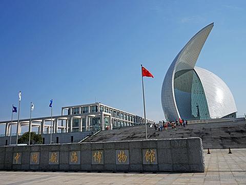 中国航海博物馆旅游景点图片