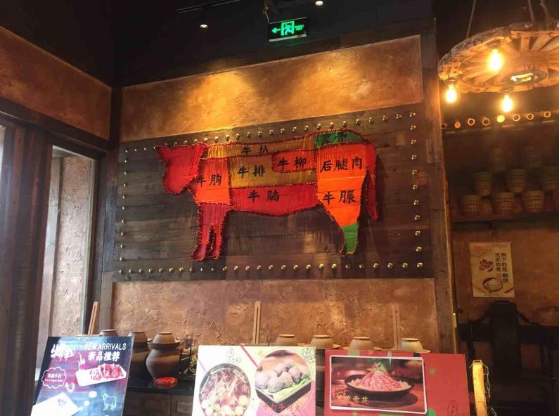 牛莽莽全牛火锅(九眼桥店)