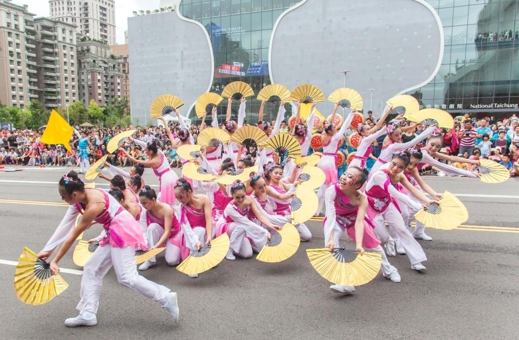 台中国际踩舞祭
