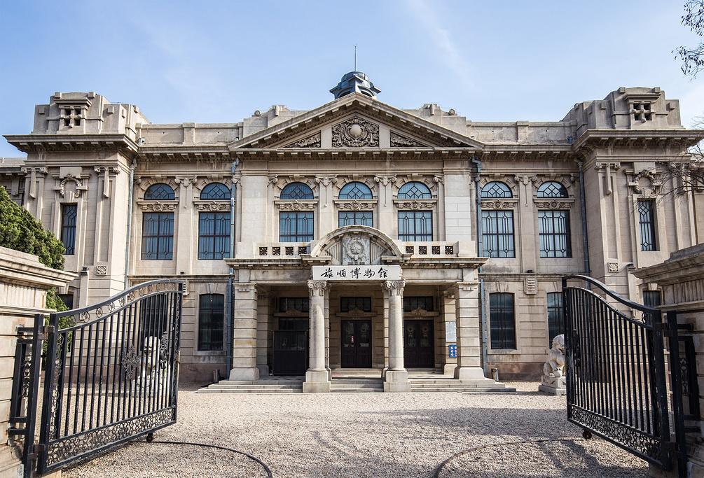 旅顺口区博物馆
