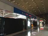 日上免税行(北京首都国际机场T3航站楼)