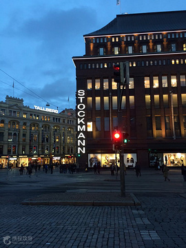 Stockmann Outlet